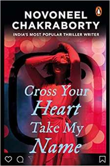 Cross Your Heart Take My Name PDF