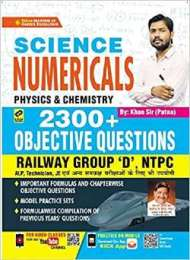 Kiran Science Numericals Physics and Chemistry By Khan Sir Patna PDF Book Free Download