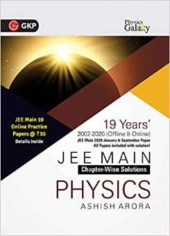Physics Galaxy 2021 PDF Book Free Download