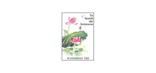 Download Ye Search the Scriptures PDF By Watchman Nee