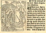 Of the natyuyte folio