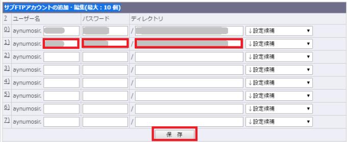 coreserver_delete_setting_01