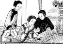 I giochi tradizionali cinesi
