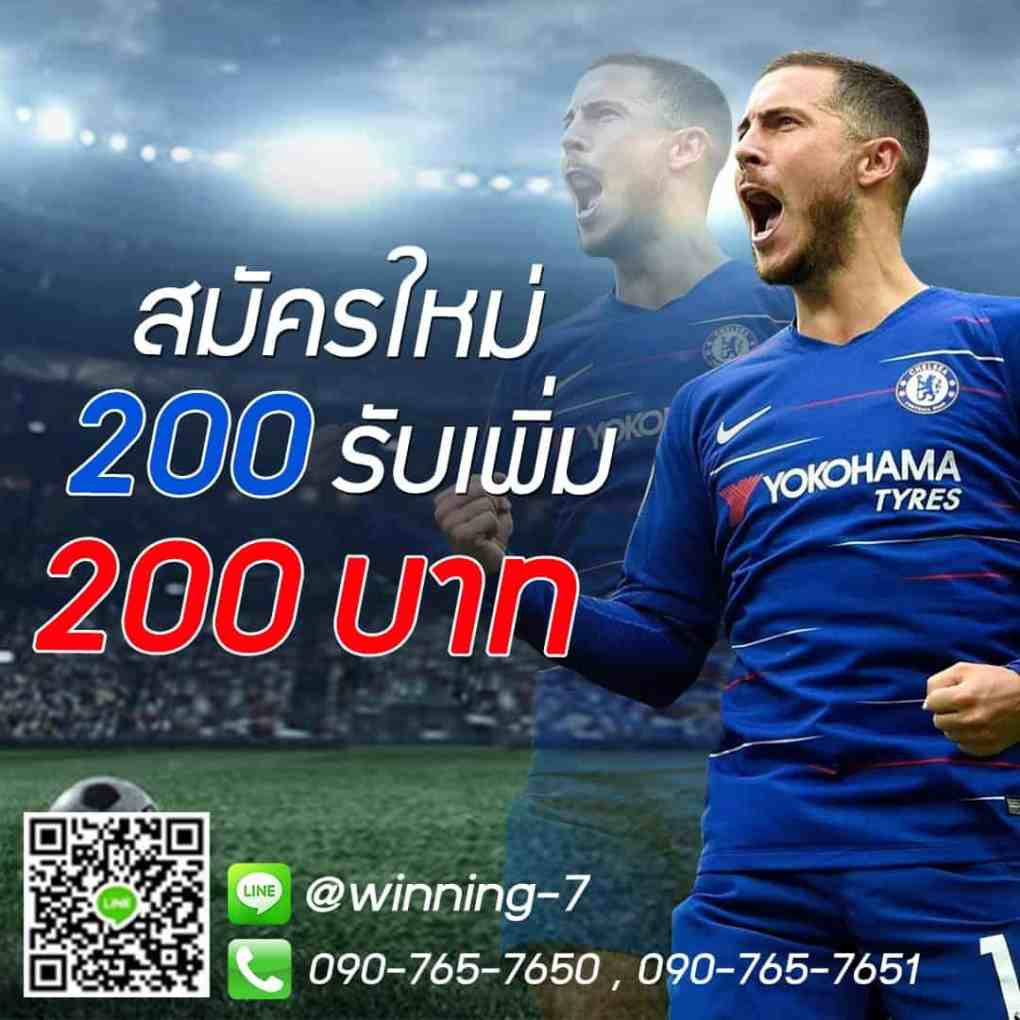 promotion mobile 1