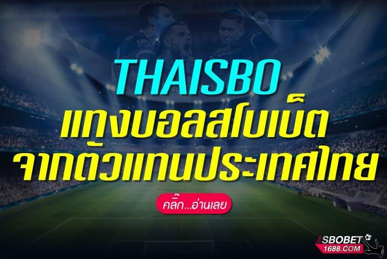 thaisbo