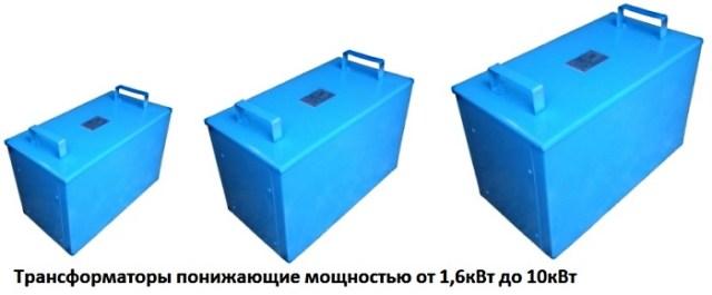 Трансформаторы понижающие цена, трансформаторы купить в Киеве