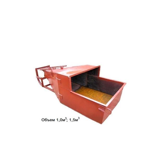 Бадья для бетона Бункер для бетона / бадья для бетона «Туфелька»(лапоть) БП 1,0 м3