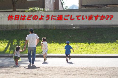 子どもを3人連れて公園を歩く父親