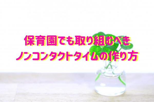 瓶に飾られた四つ葉のクローバー