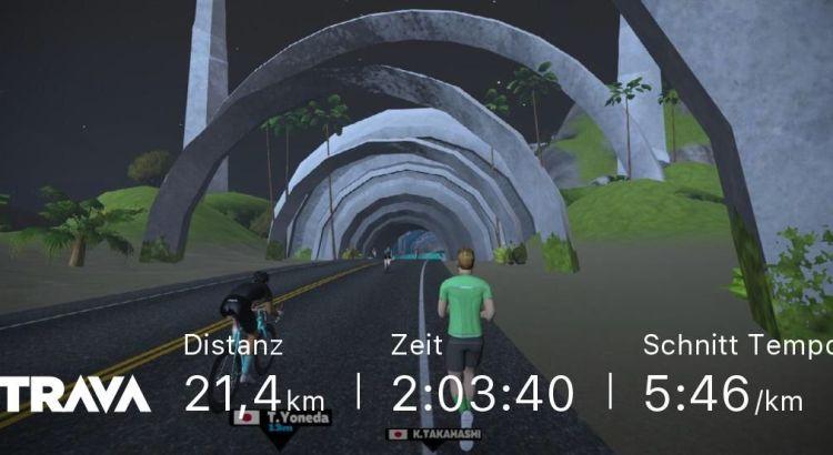 ZWIFT RUNNING, ZWIFT auf dem Laufband