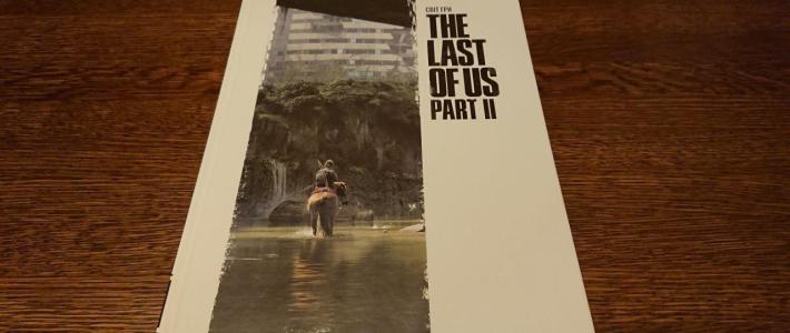 Світ гри The Last of Us: Частина II