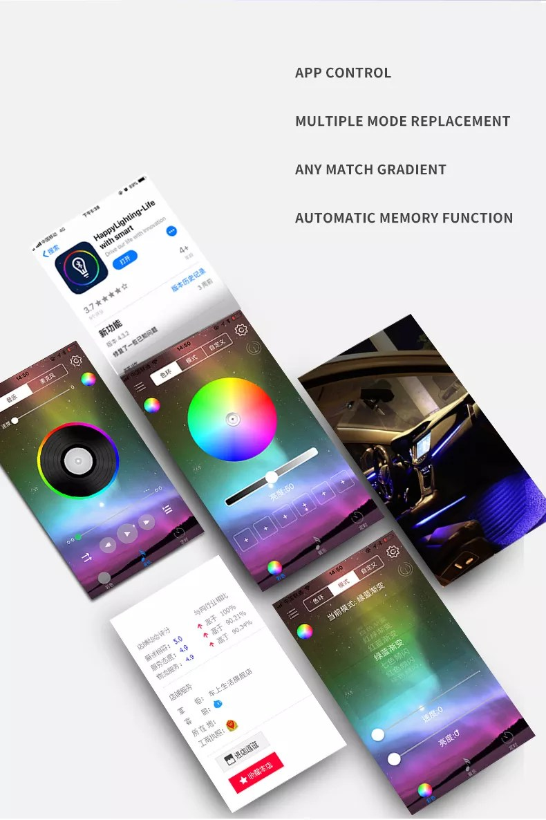 5 in 1 rgb led atmosphere car light interior decoration fiber strip light by app control decorative ambient lamp dashboard lamp buy app control