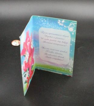 Printing Wedding Invitation Card Models For Beautiful Handmade Souvenirs