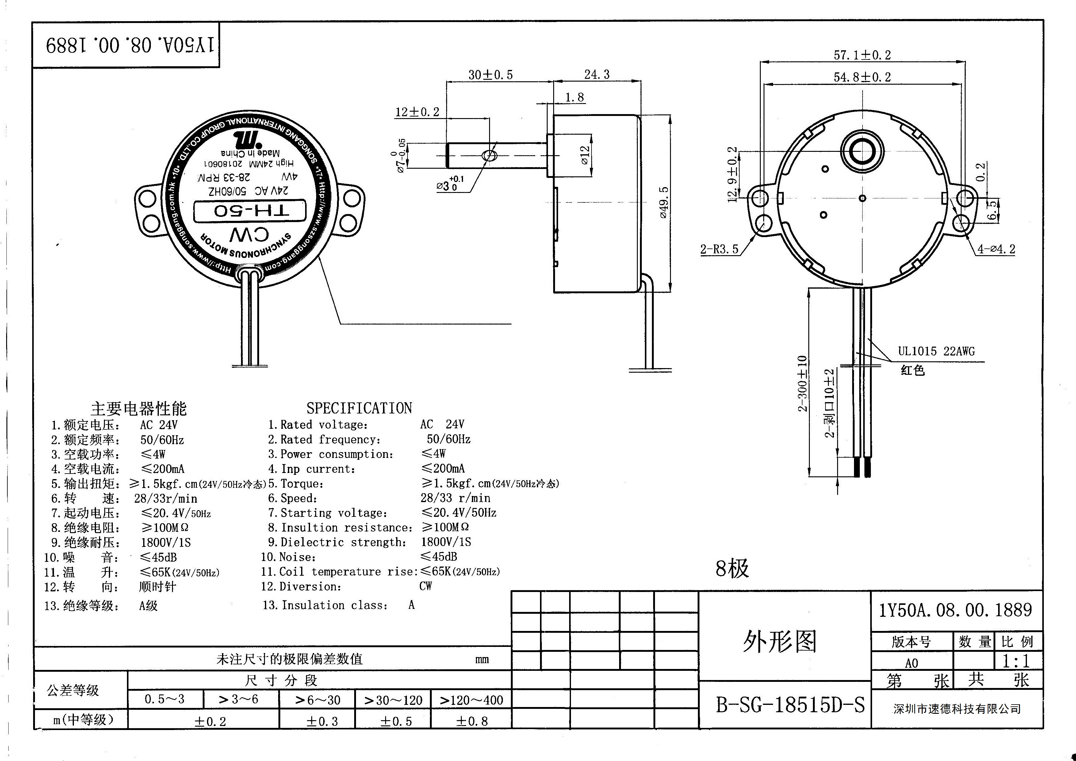 Ac Synchronous Motor 49tyz From China With 24v High