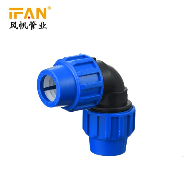 Agricultural Water Pipe Parts Plumbing Fittings Names Pdf ...