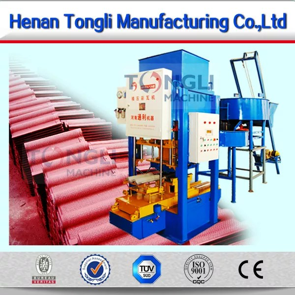 widely used roof tile machine roof tile making machine concrete roof tile machine in hot sale buy roof tile machine roof tile making