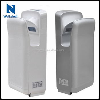 bathroom hand dryer brushless motor electric automatic high speed