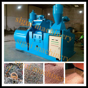 High Separate Rate Waste Copper Wire Cable Recycling ...