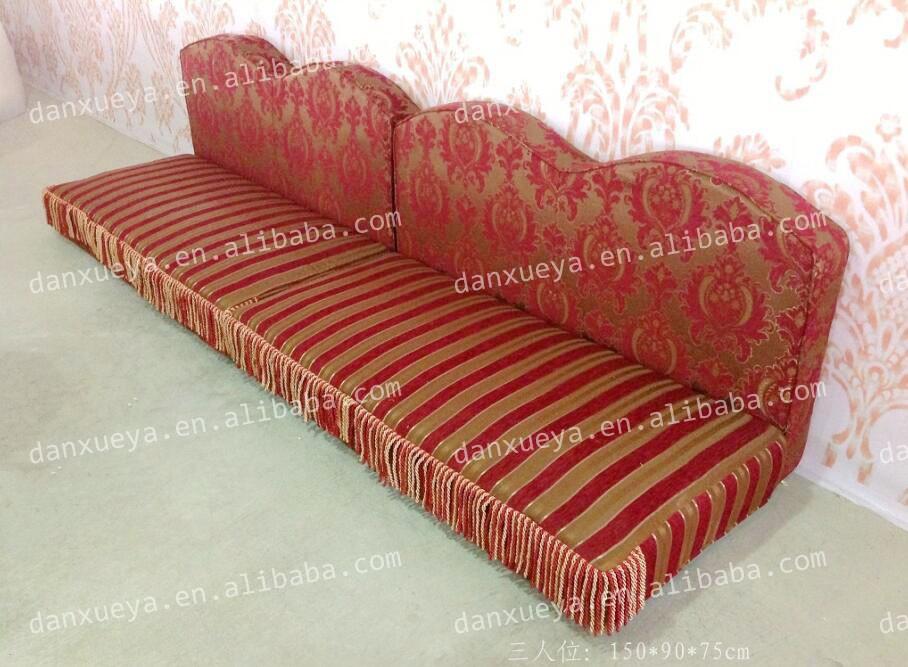 Arabic Floor Seating Furniture Roselawnlutheran