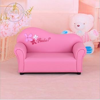 barbie sofa bed   www.elderbranch.com