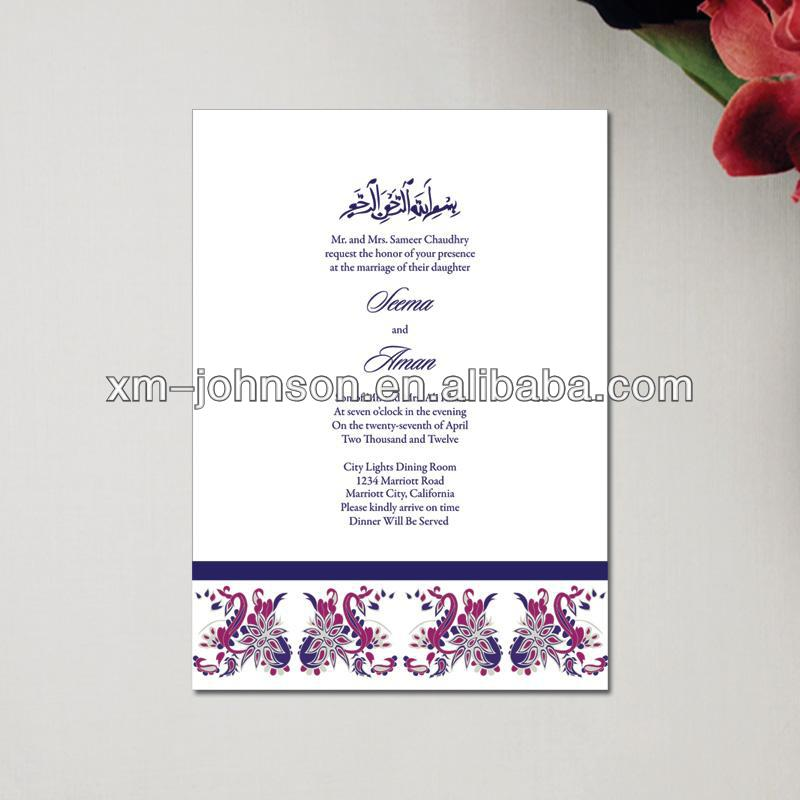 China Manufacturer Muslim Wedding Invitation Card Cards On Alibaba