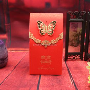 Candy Box Wedding Gift Favor Ng Chocolate