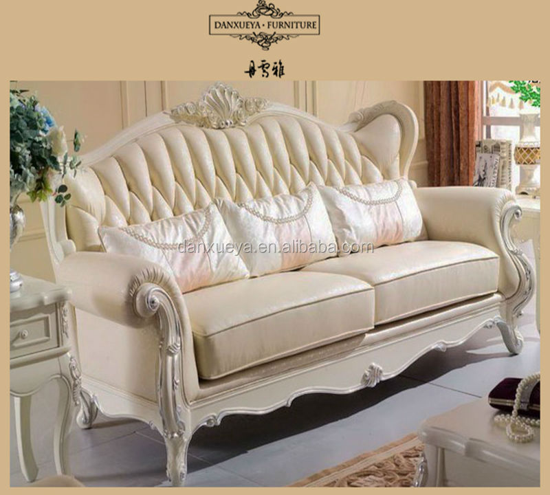 French Antique Gilded Furniture Reproduction Victorian Sectional