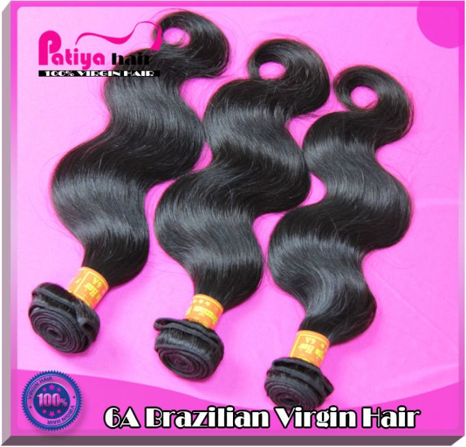 Relaxed textured hair extensions hairsstyles relaxed texture hair extension pmusecretfo Image collections