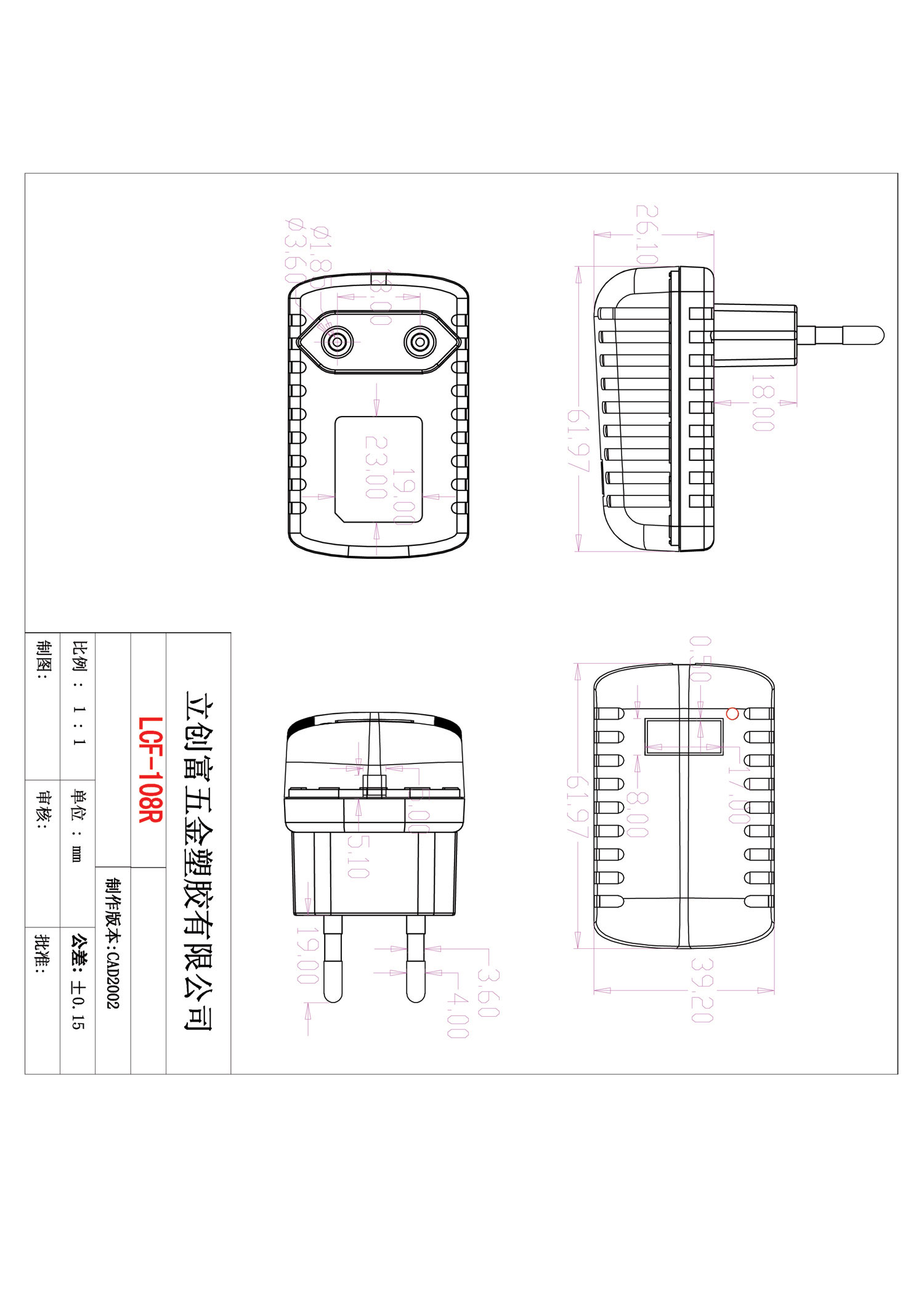 10w Plug In Adapter 5v 2a Ac Dc Power Adapter With Ce Ul