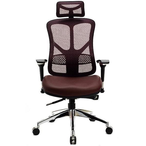 Fauteuil De Bureau Ergonomique Ikea Table De Lit