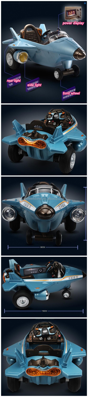 deko voiture et avion electrique pour enfants 4 roues coloree avec ecran de puissance et lumiere musicale wtje188 buy voiture enfants
