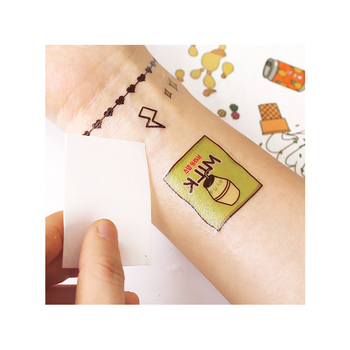 Sex Girl Alphabet Letter Arabic Name Design Temporary Tattoo View Name Tattoo Design H Product Details From Dongguan Dong Hong Presswork Limited On