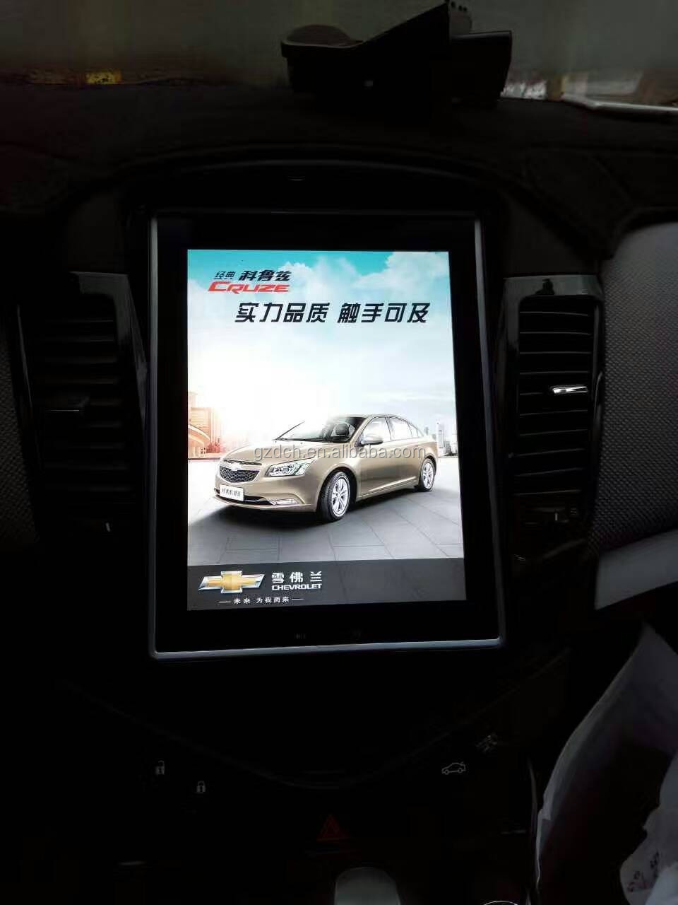 104 Inch Android Car Dvd Gps For Chevrolet Cruze Vertical