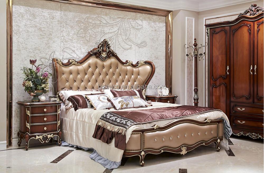 Uae Style Luxury Antique BedLuxury Bedroom Furniture Set