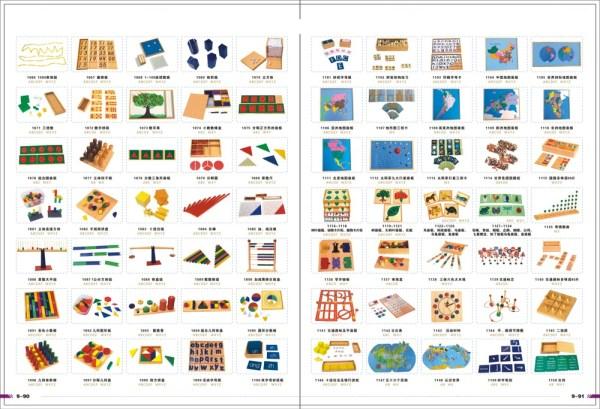 Montessori Equipment Sets Montessori Material Montessori ...