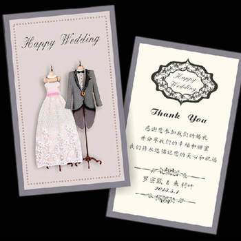 Unique English Design Wedding Invitation Card Product On