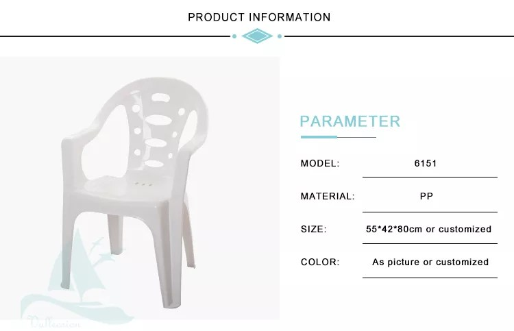 best price stackable pp resin patio outdoor garden furniture monobloc cheap china white plastic chair with arms buy plastic chair product on