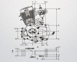 Lifan Cg250 Aircooled 167fmm Engine  Buy 167fmm Engine