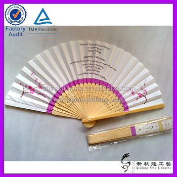 Oriental Gifts Crafts Fancy Paper Fan Wedding Invitations Product