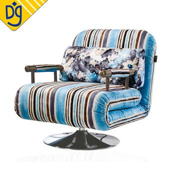 rayure moderne pivotant dormeur pliant chaise de siege unique canape lit