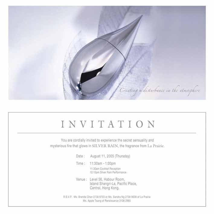 vip guest invitation wording Cogimbous