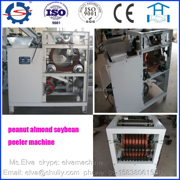 High Efficient Almond Separate Machine Almond Shell And ...