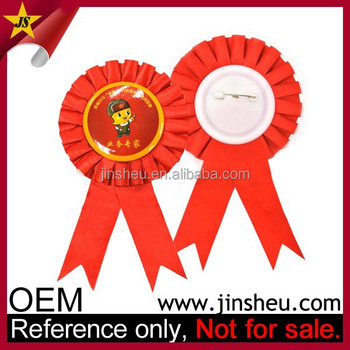 Wholesale Promotional Cheap Custom Award Round Ribbon ...