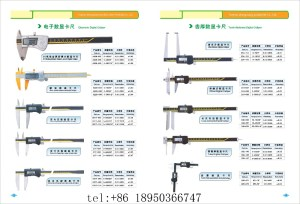 Mitutoyo Digital Outside Calipers Gear Tooth Vernier Caliper Low Price Unldlrectional Finger
