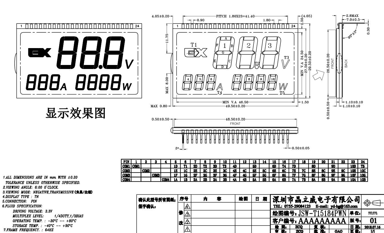 Factory Monochrome Custom 4 Digit 7 Segment Lcd For Time