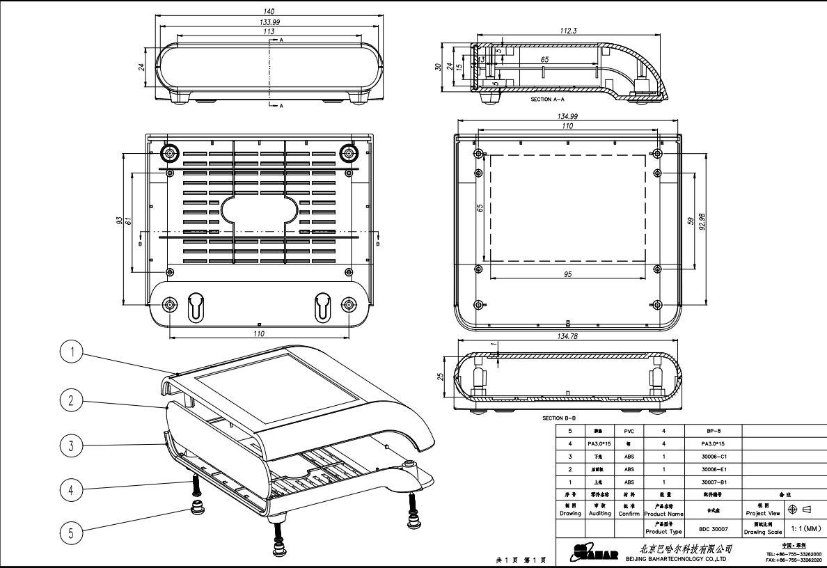 Desktop Electronics Special Design Enclosures High Quality