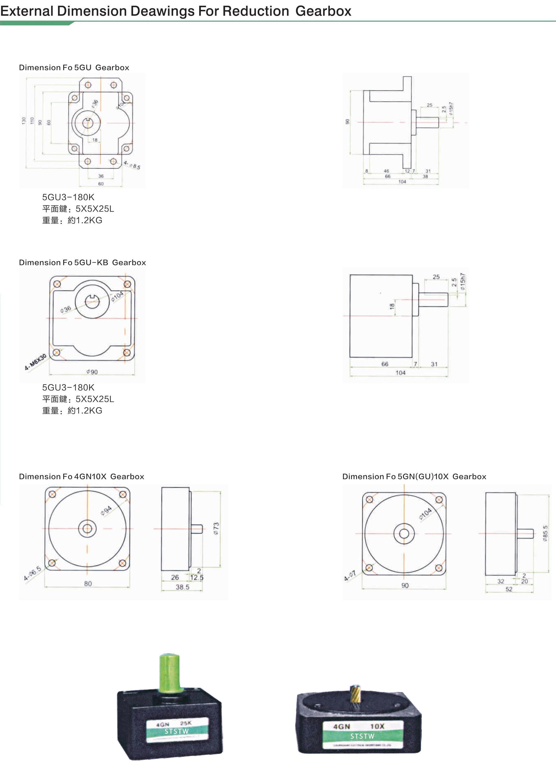 Chenggang 90w High Torque Single Phase 220v 380v Ac