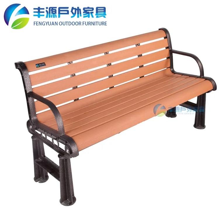fengyuan outdoor factory kmart bunnings outdoor chair for patio furniture buy fengyuan outdoor chair kmart outdoor chair outdoor chair product on