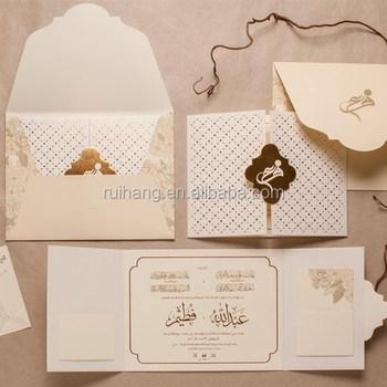Gatefold Elegance Ivory Paper Folio Shimmering Gold Writting Wedding Invitation Card Invitations Rhinestone Brooch For