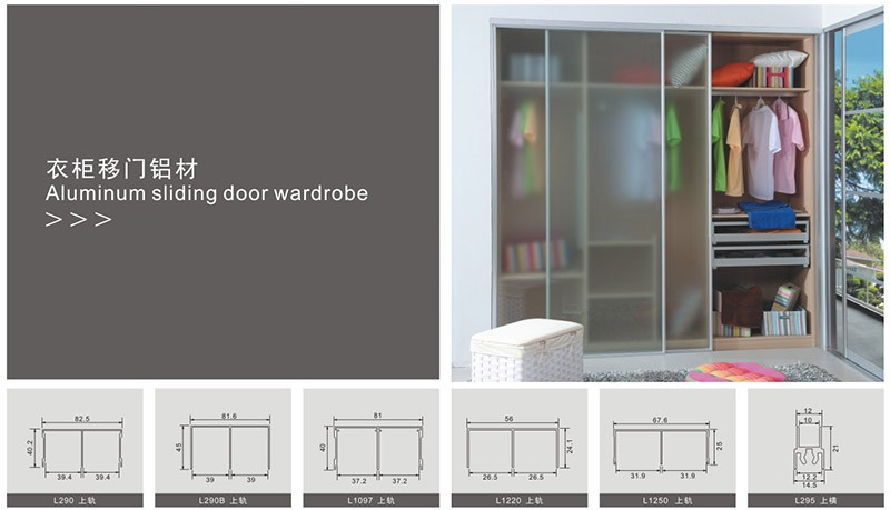 Glass Aluminium Profile Bedroom Wardrobe Sliding Doors